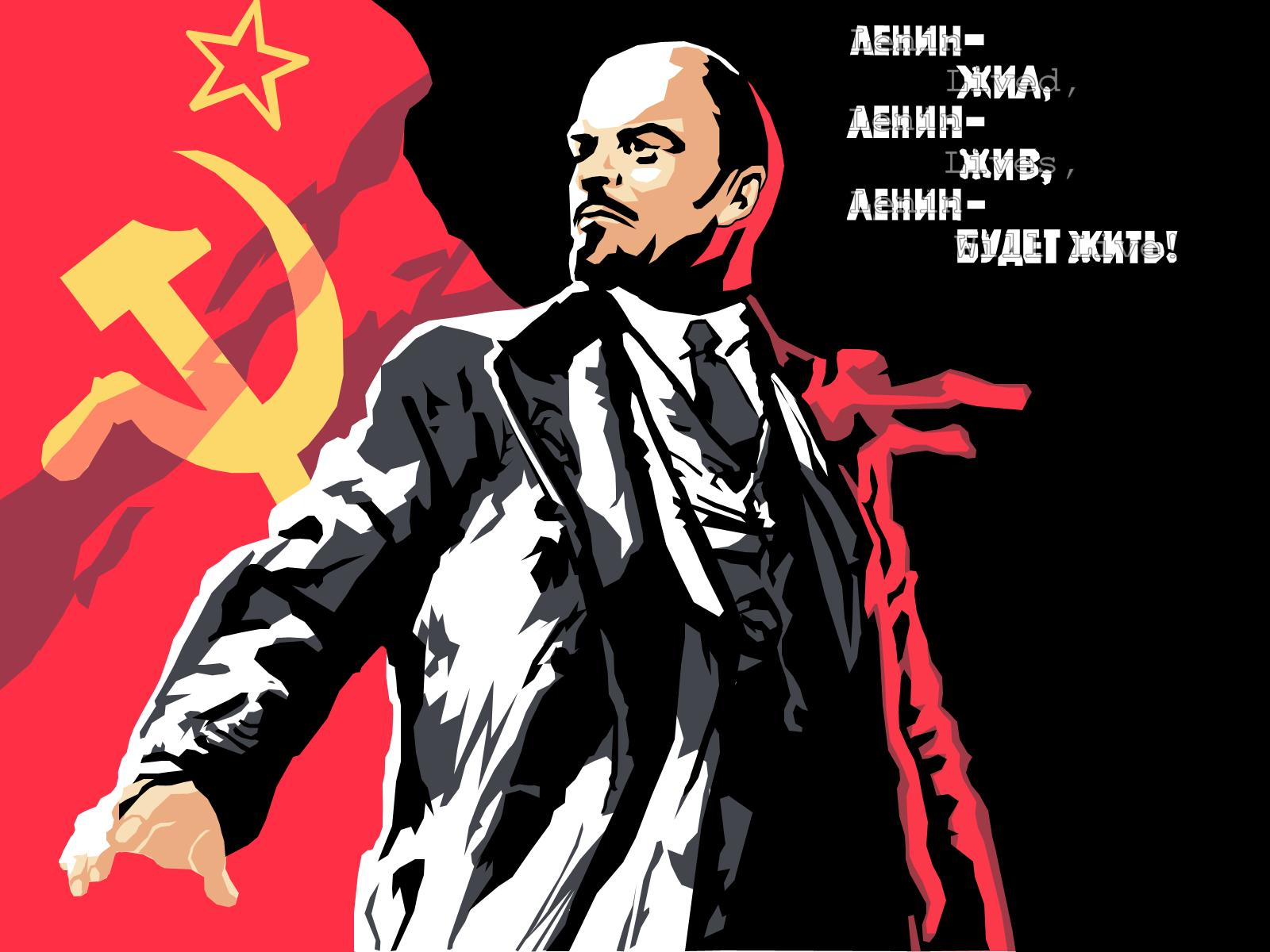 Believing in lenin from generations literary journal - Political wallpaper ...