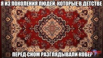 From icarumba.ru